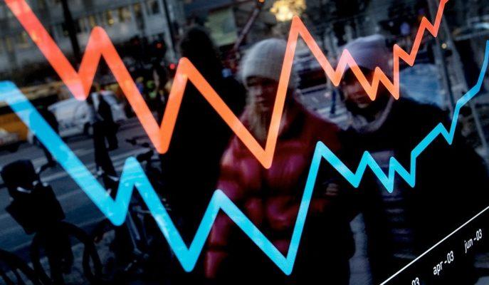 Yurt İçi Üretici Fiyat Endeksi Ocak'ta Bir Önceki Aya Göre %1,84 Arttı