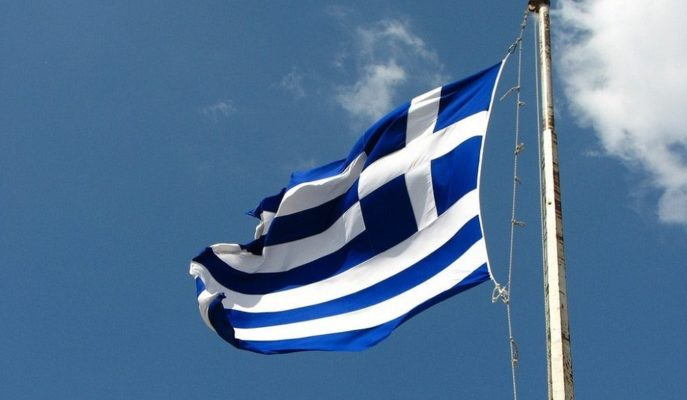 Yunanistan Tahvillerinin Faizi Tarihinin En Düşük Seviyesine Geriledi