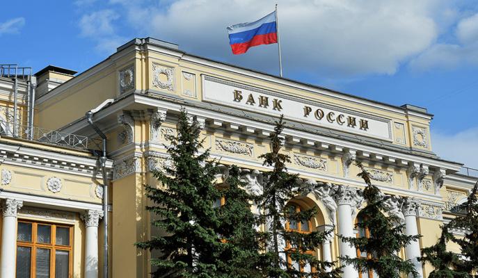 Rusya Merkez Bankası Piyasadaki Dalgalanmayı Azaltmak için Döviz Satışına Başlıyor