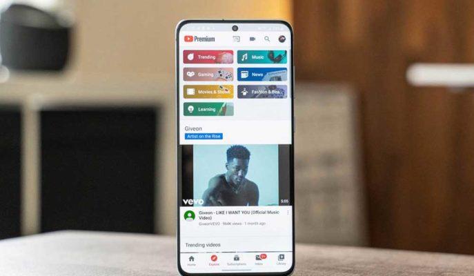 YouTube Mobil Uygulamasında Trendler Bölümünü Keşfet Olarak Güncelledi