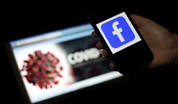 Facebook Aynı Bölgedeki İnsanların Birbirine Yardım Etmesini Sağlayacak
