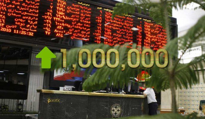 Tahran Borsası Gösterge Endeksi, Tarihinde İlk Kez 1 Milyon Puanı Aştı