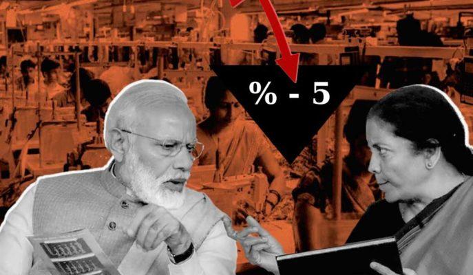 Hindistan GSYİH'sinde Düşüş, Küçük İşletmeler için Varoluşsal Tehdit