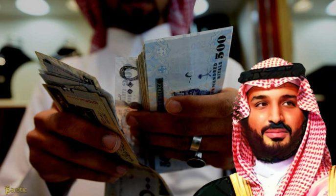 Suudi Arabistan Bankacılık Sistemine 13 Milyar Dolar Enjekte Ediyor