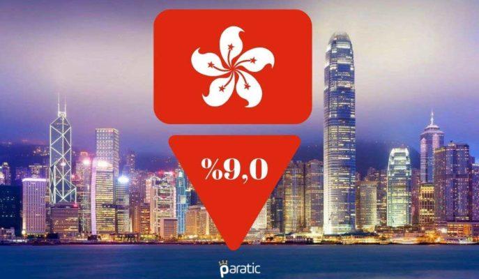 Hong Kong GSYİH'si 2Ç20'de %9 ile Küçülmeye Devam Etti