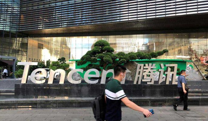 Çinli Tencent ABD'nin WeChat Kararı Sonrası Çarpıcı Açıklamalar Yaptı
