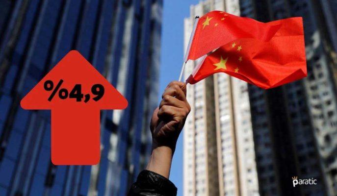 Çin GSYİH'si 3Ç20'de %4,9'la Beklenti Altı Büyüse de Toparlanmanın Hızlandığını Gösterdi