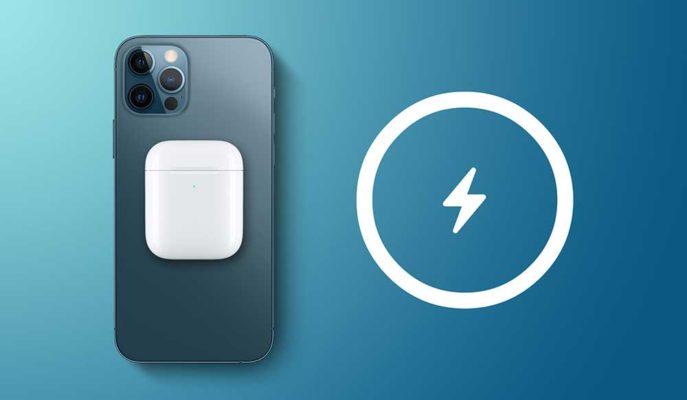 iPhone 12 Ailesinde Android Modellerde Yaygın Olan Şarj Özelliği Ortaya Çıktı