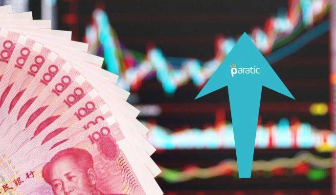 Çin'in Yatırım Fonları Girişi 2,5 Trilyon Yuan ile Rekora Yükseldi