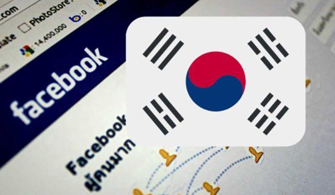 Facebook, Güney Kore'de Kullanıcı Verilerini Sızdırdığı için Ceza Ödeyecek