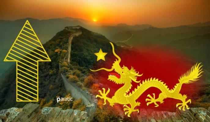 Çin Ekonomisi 2020'de %2,3 Büyürken, Anakara Hisseleri Yükseldi