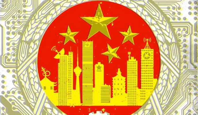 Çin Teknoloji Şirketlerini Düzenleyerek Bu Alanda Süper Güç Olmayı Amaçlıyor