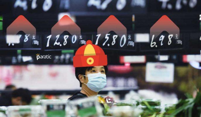 Çin TÜFE'si 2020 Sonunda Yıllık %0,2 Artarken, Ülke Endeksi Düşüyor
