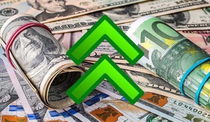 TL'deki Düşüş Sürüyor! Dolar 7,48'e, Euro 9,09'a Yükseldi