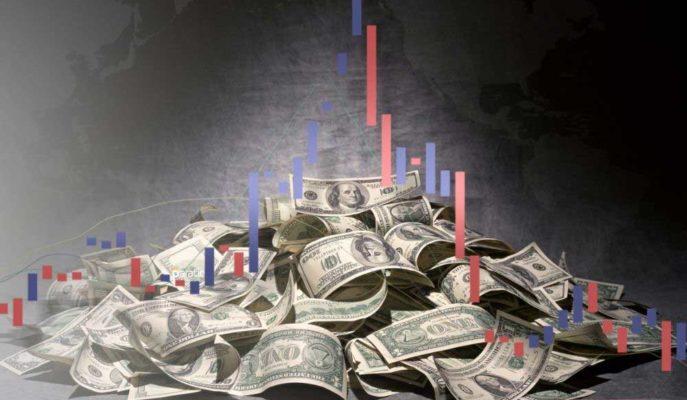 Dolar, Bakan Elvan'ın Enflasyon Değerlendirmesi Sonrası 7,18'de Seyrediyor