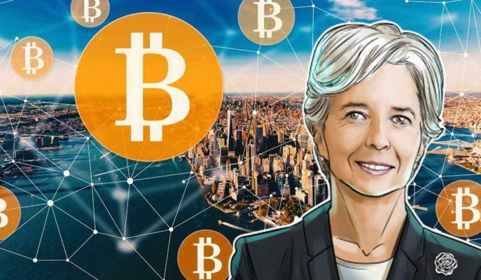 ECB Başkanı Lagarde, Merkez Bankalarının Bitcoin Alımına Dair Açıklama Yaptı