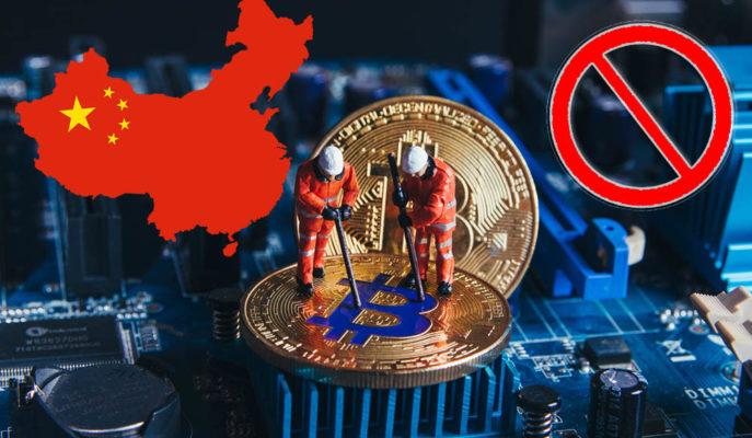 Çin, İç Moğolistan Özerk Bölgesinde Kripto Para Madenciliğini Yasaklıyor