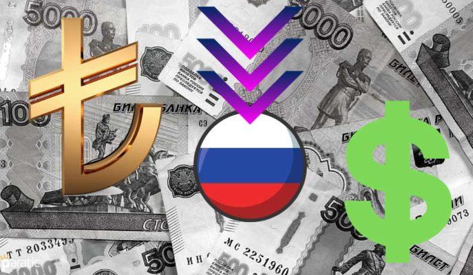 Dolar Tarafında Gerileyen Ruble, TL Karşısında %2 Üstü Düştü