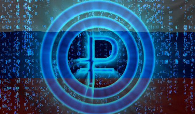 Rusya Merkez Bankası Dijital Ruble için Pilot Uygulama Başlatmaya Hazırlanıyor