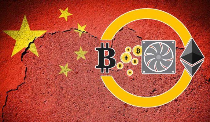 Çin Yönetimi Kripto Para Madenciliğinin Enerji Tüketimi Üzerindeki Etkisini Araştıracak