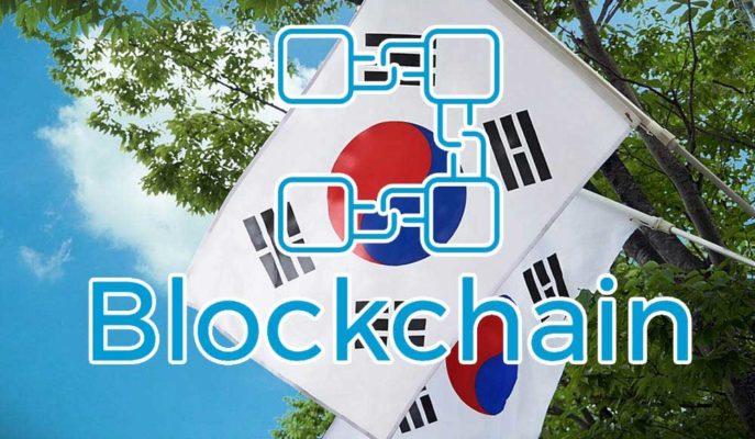 Güney Kore Aşı Pasaportlarında Blockchain Teknolojisinden Yararlanacak