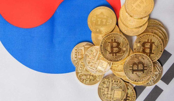 Güney Kore Mali Düzenleyicisi, Çalışanların Kripto Varlıklarını Bildirmesini İstiyor