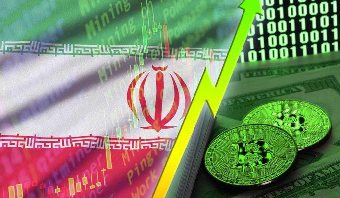 İran Yaptırımların Etkisini Kripto Para Madenciliği ile Hafifletmek İstiyor