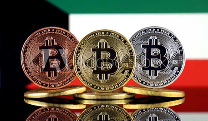 Kuveyt Merkez Bankası Kripto Para Ticaretine Karşı Uyardı