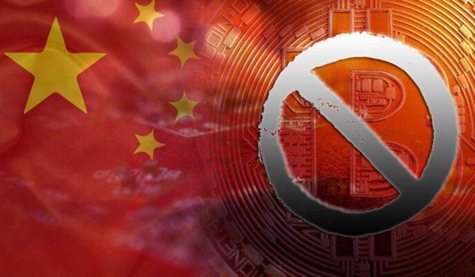 Çin Merkez Bankası, Kurumlardan Kripto Para İşlemlerinin Engellenmesini Talep Etti