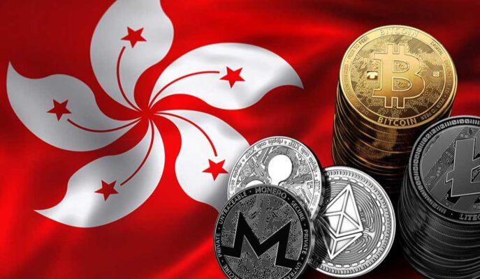 Hong Kong Merkez Bankası Dijital Para Araştırmalarını Artıracak