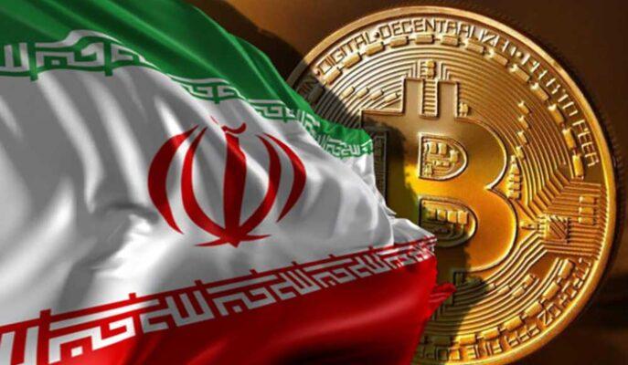 İran Hükümeti Ülkedeki Blockhain Topluluğunun Faaliyetlerini Yasakladı