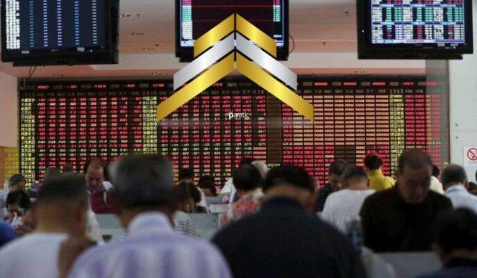 Japonya Borsa Endeksleri Merkez Bankası TÜFE'si Sonrası Yükselişte