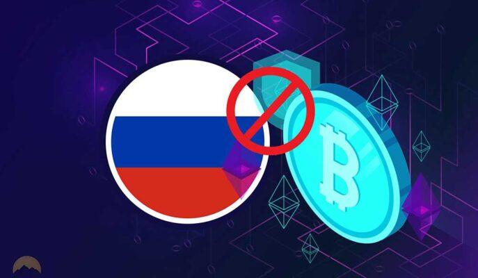 Rusya'da Kripto Para Ticaretini Anlatan Siteler Engelleniyor