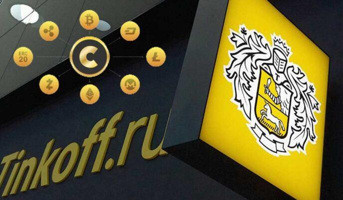 Rus Merkezli Tinkoff, Müşterilerine Kripto Para Hizmeti Sunmak İstiyor