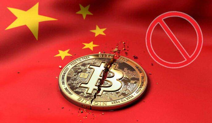 Çin Kripto Para Madenciliğini Yasakladığı Eyaletlere Anhui'yi Ekledi