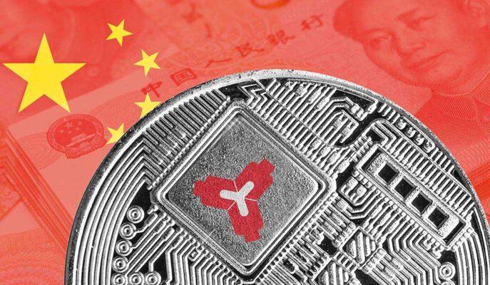 Çin Merkez Bankası, Kripto Paraların CBDC Sürecini Hızlandırdığını Açıkladı