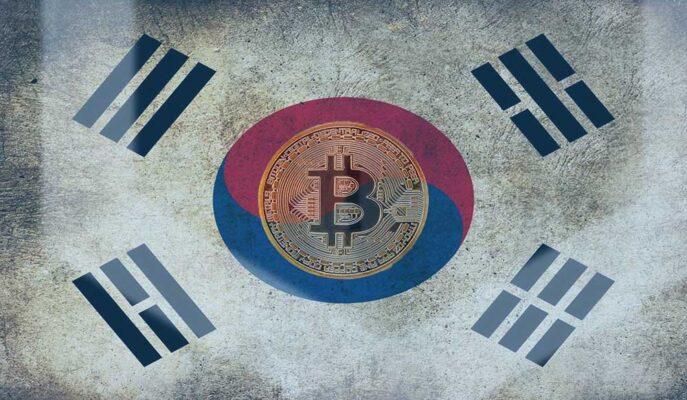 Güney Kore'de Onay Alamayacak 11 Kripto Para Borsası Kapatılabilir