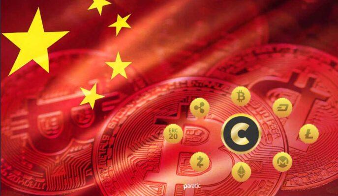 Çin'in Düzenleyicisi Kripto Paraların Benimsenmesinin Zorluk Olduğunu Düşünüyor
