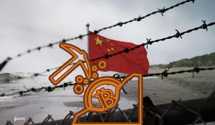 Çin Zhejiang'da Kamu Kurumunda Kripto Para Madenciliği Soruşturması Başlatıldı